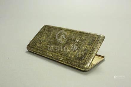 嵌金銀滿工龍紋盒