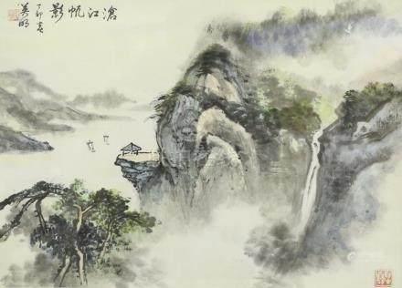 陳榮明滄江帆影 框