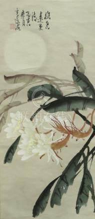 李源海花卉 立軸
