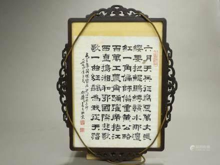 柏濤毛主席詩詞 框