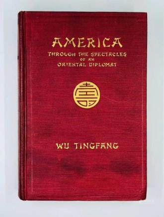 19th.C Chinese Book , Wu,Tingfang