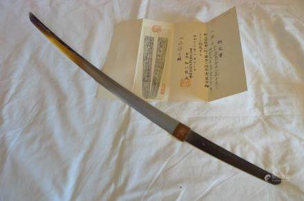 WW2 Japanese officer gendai sword in shirasaya