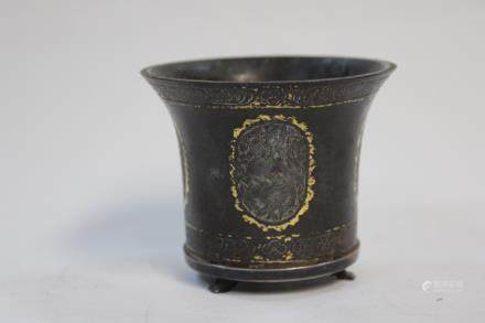 18th-19th.C Persian Engraved Steel Cup w Silver Ba