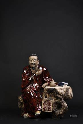 A SCULPTURE OF 'LU YU PING CHA'