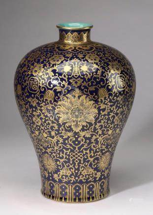 Chinese cobalt and gilt lotus scroll meiping vase