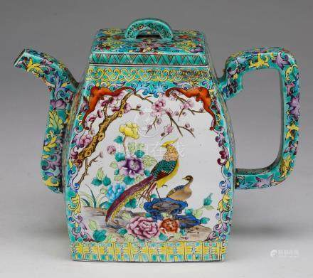 "Chinese yixing clay pheasant teapot, marked, 7""h"