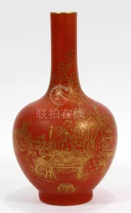 CHINESE, PORCELAIN GILT CORAL RED GLAZED VASE