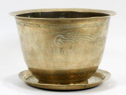"""CHINESE, """"BELL"""" BRASS JARDINERE & TRAY, 19TH C."""