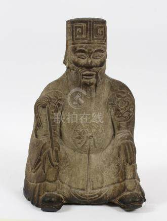 CHINESE CARVED STONE MING SEATED FIGURE