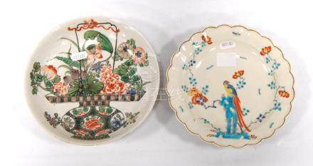 19th century Chinese plate decorated with a vase and flowers with Cheng Hao six character mark,