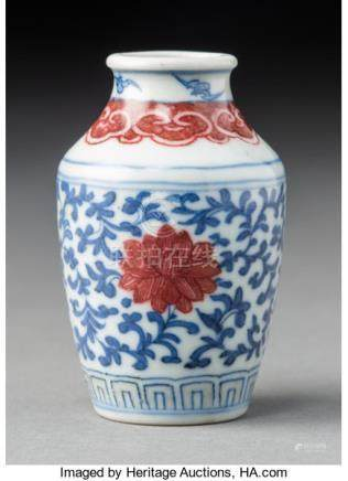 A Chinese Blue and Red Underglaze Porcelain Snuff Bottle, late Qing Dynasty. Marks: (apocryphal
