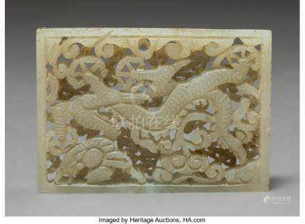 A Chinese Carved White Jade Reticulated Plaquewith Dragon and Wispy Cloud Motif, Ming Dynasty.