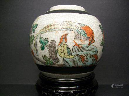 A fine Chinese GE-glazed famille rose golden pheasant and and butterfly and flowers water Jar-H: 10 cm.