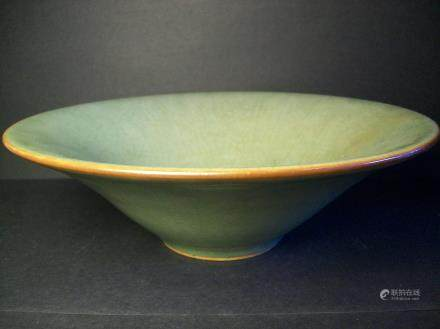 A Finely And Rare Chinese Longquan Celadon Hats Plate-27.6cm x 8.8cm