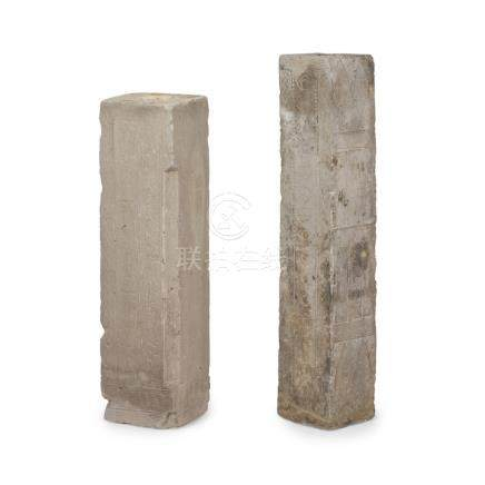 TWO CHINESE HAN DYNASTY CLAY TOMB PILLARS1ST CENTURY AC the first incised with arrow heads enclosing