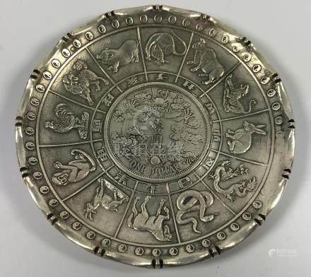 AN UNUSUAL TIBETAN SILVER '90' GRADE ZODIAC PIN DISH / PLATE, WIDTH 10CM