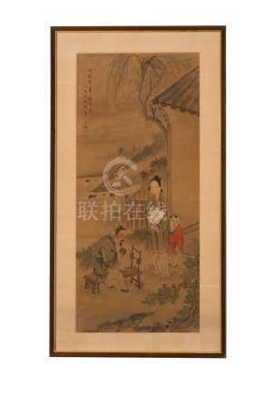 Marchand à l'ouvrage - femme et enfant devant une demeure - peinture sur textile - Chine - 87 - 5x38