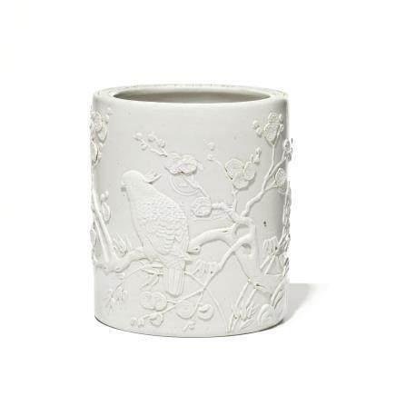 Bitong en porcelaine - Chine - diam. 12 cm (extérieur) / A porcelain bitong - China - 12 cm diameter