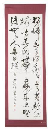 Harada Keisen - Poème chinois - calligraphie montée en kakemono - Japon - XXe s. - 203x67 cm (
