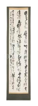 Minakami Ryozan - Poème chinois - calligraphie montée en kakemono - Japon - XXe s. - 225x53 cm (