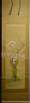 Japanese Water Color Scroll Painting - Lady under Tree