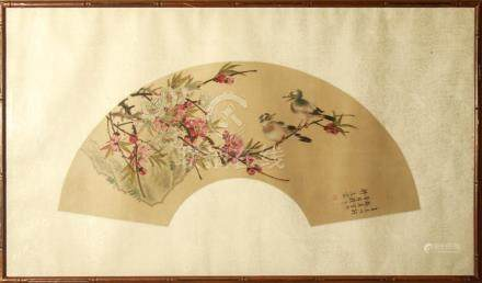 "Chinese Fan Painting ""Birds"" Watercolor on Silk"