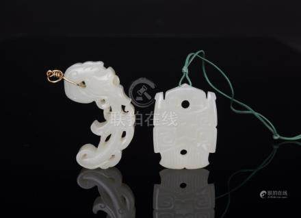A Two White Jade Pendants