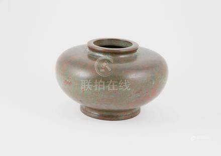 Chinese Bronze Vase, compressed circular form decorated with a mottled surface to imitate great