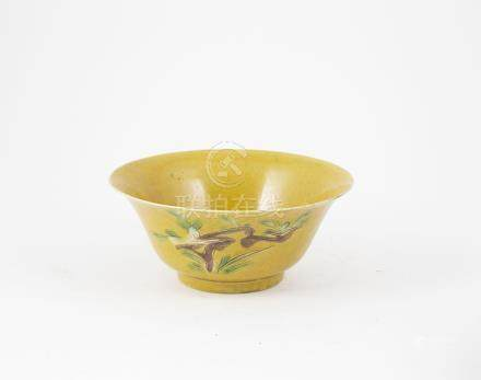 Chinese Sung Style Flared Food Bowl exterior incised decoration on mustard yellow ground, restored