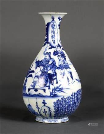 Chinese underglazed blue porcelain yuhuchunping vase, figures depicting a beauty forcefully
