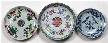 (lot of 3) Chinese porcelain plates: first an underglaze blue porcelain charger, decorated with