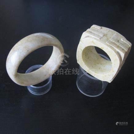 Bracelet et Cong. Jade néphrite. D 7.5 et 6cm. Chine. Epoque ou style de la cul