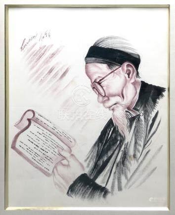 NGUYEN Huyen (1915-1994). Vieil homme à la lecture - 1956. Encre et couleur sur