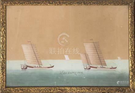 Ecole tonkinoise du XIXe siècle. Bâteaux de pêche. Gouache sur papier. Titré en