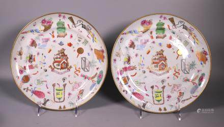 Pr Chinese Early 19 C Porcelain Armorial Plates