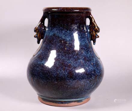 Large Chinese Jun Glazed Yixing Vase