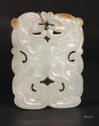 Chinese Qing Double-Tiger White Jade Plaque