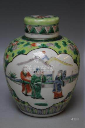 A CHINESE GINGER JAR AND COVER, with four character mark to base, H 15.25 cm