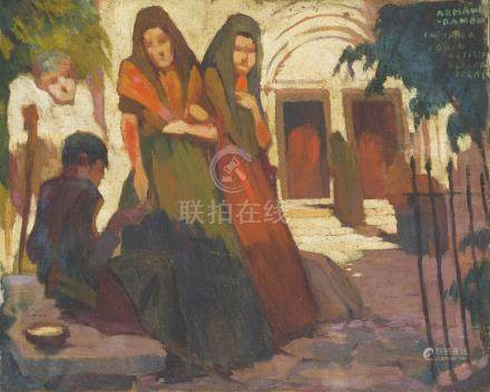 A. RAMOS (Espagnol) (XXème siècle).    Conversation.    Huile sur toile, signée