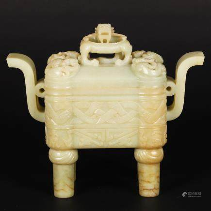 CHINESE YELLOW JADE CARVED COVER CENSER