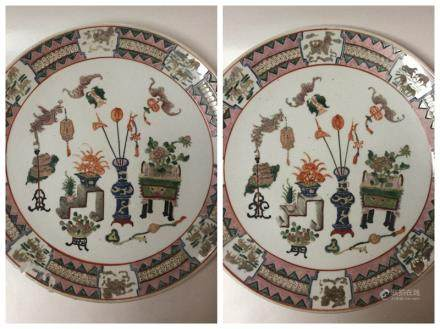 Pair Large Chinese Porcelain Famille Rose Plate