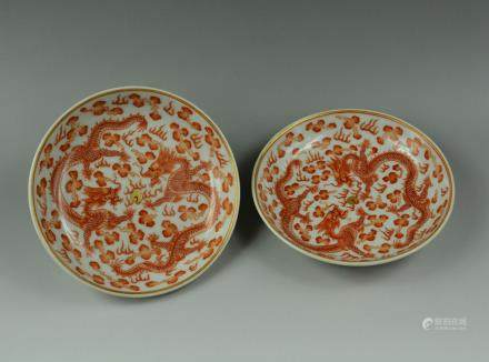 Pair Chinese Porcelain Red & White (FAN HONG)Plates