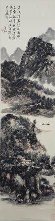 Chinese Scroll Painting,Huang Binhong(1865-1955)