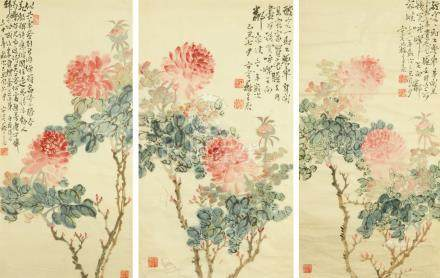 A set of three framed and mounted Chinese watercolours on paper,