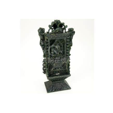 Early 20th Century Chinese Carved Dark Green Jade Ceremonial Plaque. Seated Buddha motif on front a