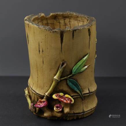 Chinese Porcelain Brush Pot.