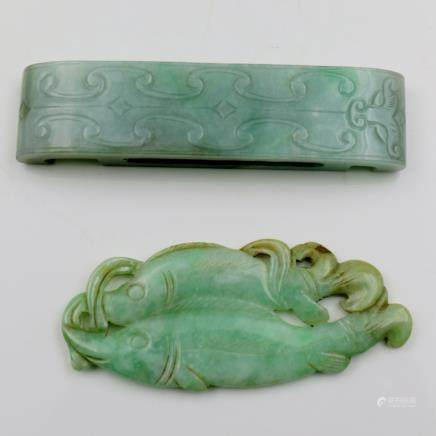 Chinese Jadeite Belt Buckle and Plaque