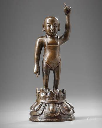 A Chinese bronze figure of the boy Shakyamuni