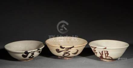 Suite de trois larges coupes en céramique cizhu. Chine.