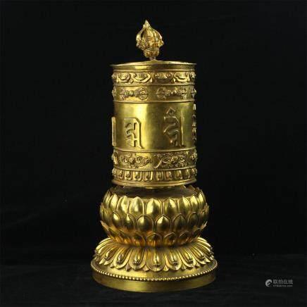 A Chinese Gilt Bronze Buddist Decoration